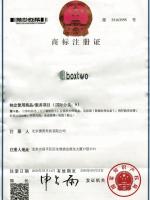 boxtwo商标-1